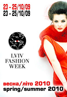 Lviv Fashion Week, октябрь 2009