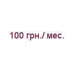 Швейный цеха и швейные мини производства в Украине