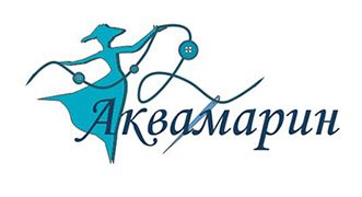 Швейное производство Aquamarine (г. Нежин, Украина).