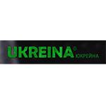 Швейный Цех ТМ UKREINA (г. Киев, Украина). Производство под ключ: разработка модели, прошив образца, формирование - пакета лекал, пошив, изготовление различных видов бирок, упаковка.