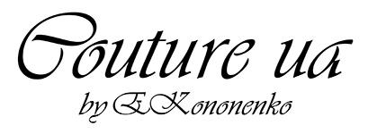 Швейное производство полного цикла Сouture ua . Couture ua be E.Kononenko  (г. Киев, Украина)
