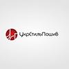 УкрСтильПошив - швейное трикотажное производство (г. Киев, Украина). Свитшоты, худи, кардиганы, платья,футболки, майки, поло, лонгсливы, штаны, шорты. Минимальная партия от 30 ед. одной модели.