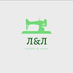 Швейный цех L&L (Киевская область). Предлагаем услуги по пошиву текстильных изделий из различных видов тканей: сумки, рюкзаки для обуви, декоративные подушки, пледы , фартуки, банданы, колпаки для поваров и многое другое..