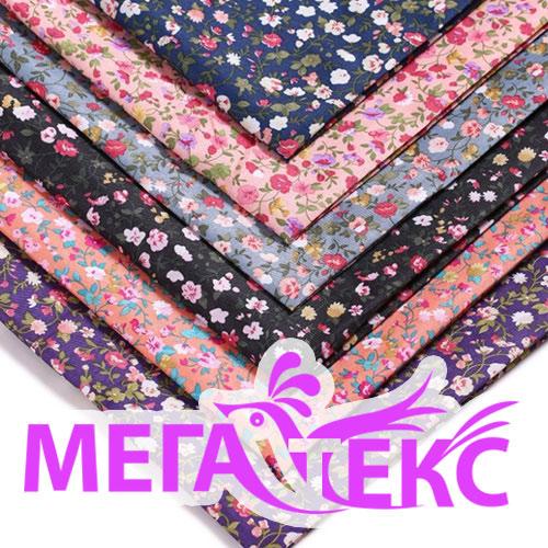 14cec890 Мегатекс. Интернет магазин тканей (г. Запорожье, Украина). Ткани оптом и