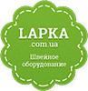 Специализированный магазин по продаже швейного оборудования Lapka.com.ua предлагает своим клиентам купить швейные машинки в Киеве с горизонтальным или вертикальным челноком, а также оверлоки, распошивалки, вязальные машины, промышленное оборудование, парогенераторы ведущих торговых марок и другие аксессуары.