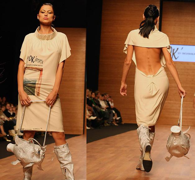 джинсовая одежда фирмы леви страус г москва