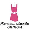 Aditori - одежда оптом Украина, Харьков