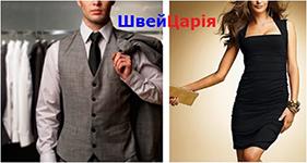 Швейный цех ШвейЦария(г. Тернополь, УКраина). Швейный цех по пошиву верхней мужской (рубашка) и женской (блузка, платье) одежды.