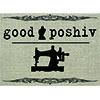 Швейная фабрика Good Poshiv (г. Житомир, Украина)