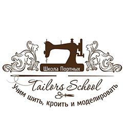 Школа портновского мастерства Tailors School (куры кроя и шитья).